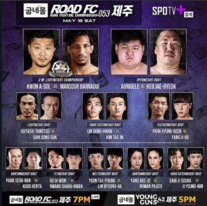 road fc 53 fight card
